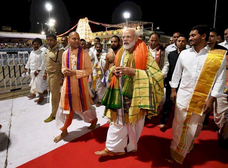 प्रधानमंत्री मोदी का श्री वेंकटेश्वर स्वामी मंदिर दर्शन