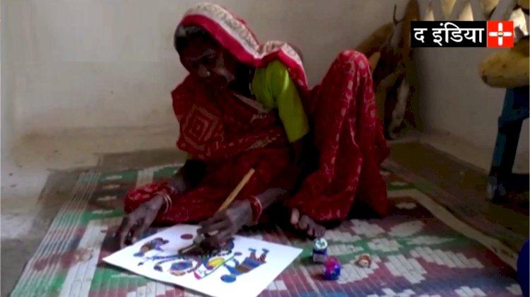 80 साल की आदिवासी महिला की पेंटिग्स इटली के मिनाल में कला दीर्घा में लगी, अंतरराष्ट्रीय स्तर पर मिल रही है पहचान