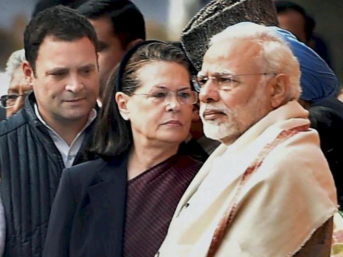 केंद्र के निर्णय पर कांग्रेस का सवाल,सरकार गांधी परिवार पर रखना चाहती है निगरानी या सचमुच सुरक्षा का है ख्याल?