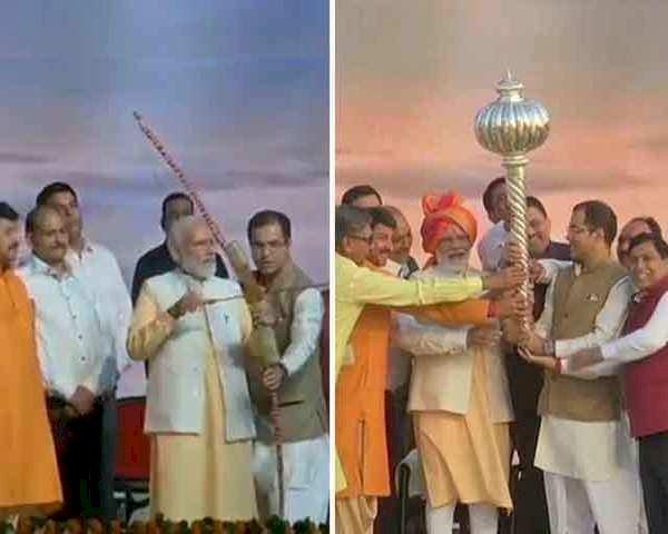 नारी का सम्मान तथा गर्व और गरिमा बनाए रखना हर नागरिक की ज़िम्मेदारी- प्रधानमंत्री नरेंद्र मोदी