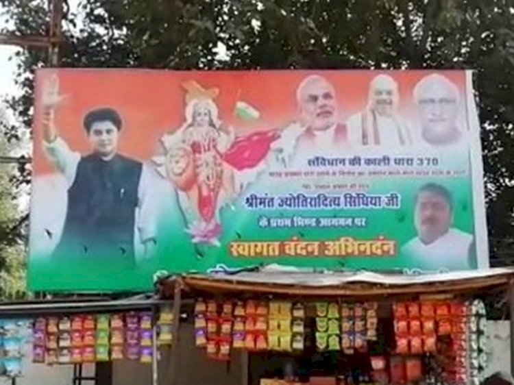 कांग्रेस नेता ज्योतिरादित्य सिंधिया ने अपनी ही सरकार पर खड़े किए सवाल,भिंड में लगे उनके पोस्टर पर भी मचा है बवाल