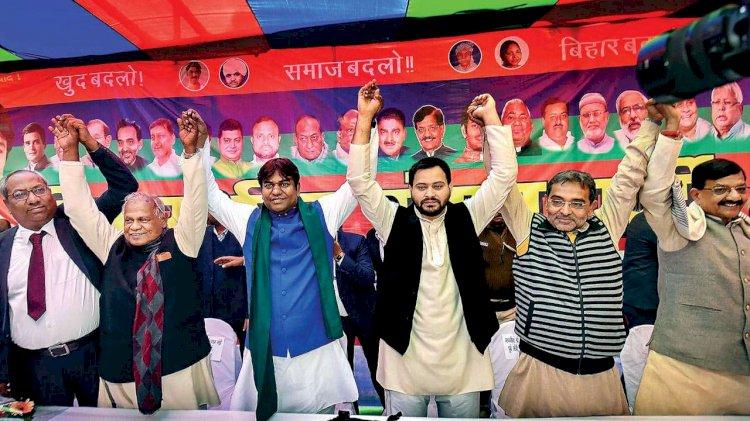 पटना में एक मंच पर आए महागठबंधन के नेता,एकजुटता का दिया संदेश,नीतीश सरकार पर साधा निशाना