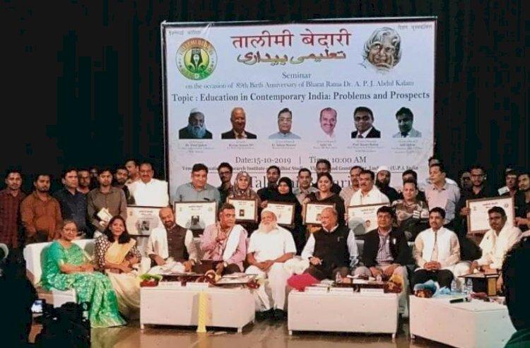 डाॅ॰ कलाम की जयंती पर तालीमी बेदारी ने बुद्धिजीवियों का किया जुटान, पूर्व सांसद साबिर अली ने कहा कि शिक्षा से सामाजिक-आर्थिक विकास संभव
