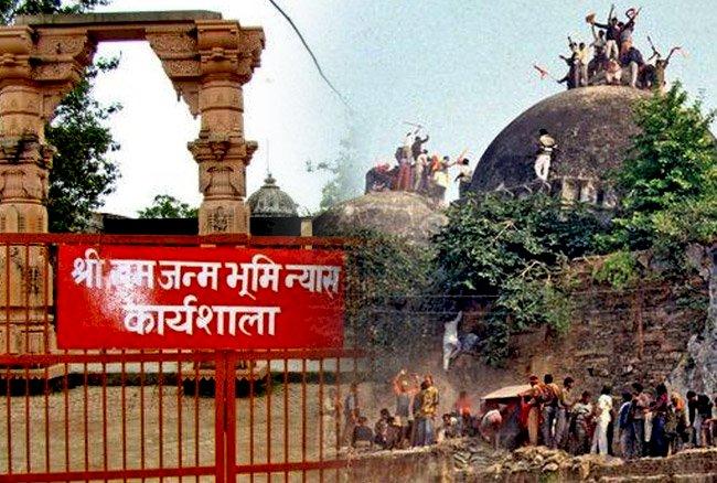 जानिए, राम मंदिर-बाबरी मस्जिद जमीन विवाद पर सुप्रीम कोर्ट का फैसला आने से पहले हिन्दू और मुस्लिम पक्ष के लोगों की आखिर क्या है राय?