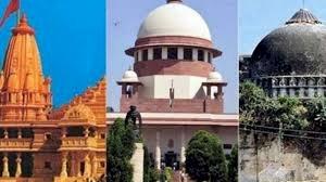 अयोध्या भूमि विवाद मामले में हिन्दू पक्षकारों ने सर्वोच्च अदालत में दायर की 'मोल्डिंग ऑफ रिलीफ', संपत्ति के प्रबंधन को लेकर मांगे निर्देश