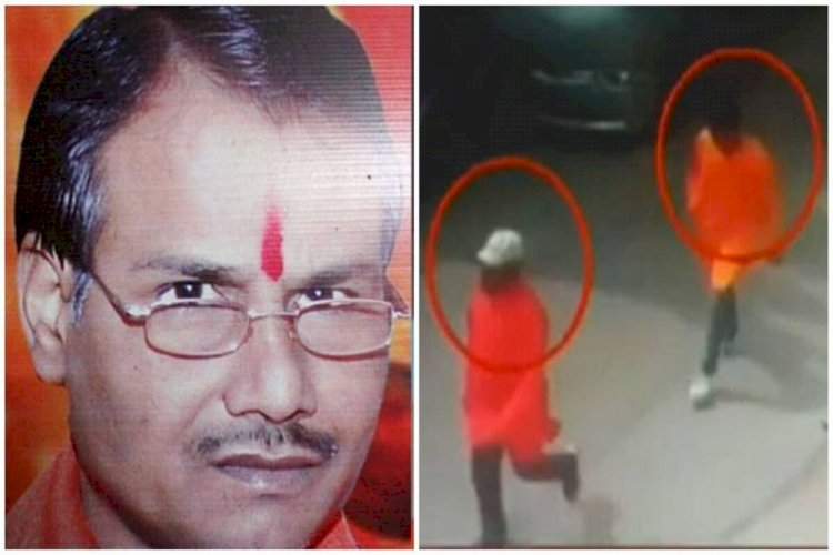 कमलेश तिवारी के हत्यारों की सुराग देनेवालों को मिलेंगे 2.5 लाख रुपये,उत्तर प्रदेश पुलिस ने की इनाम की घोषणा