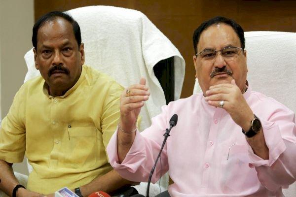 झारखंड विधानसभा चुनाव : बीजेपी ने की 52 प्रत्याशियों की पहली सूची जारी,कांग्रेस ने किया 6 उम्मीदवारों के नाम का किया ऐलान