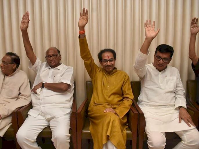 जानिए, उद्धव ठाकरे के साथ कांग्रेस, एनसीपी और शिवसेना के कितने और कौन-कौन से विधायक ले सकते हैं मंत्री पद की शपथ?