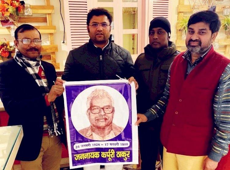 दिल्ली के कॉन्स्टिट्यूशन क्लब में भी मनाई गई जननायक की जयंती, उनके कार्यों को किया याद,पदचिन्हों पर चलने का लिया गया संकल्प
