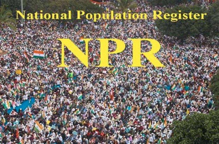 सुप्रीम कोर्ट ने NPR पर रोक लगाने के किया इनकार,केंद्र सरकार को नोटिस जारी कर मांगा जवाब,अब CAA के साथ ही होगी NPR पर भी सुनवाई