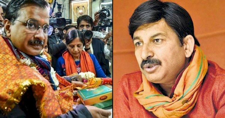 बीजेपी के राष्ट्रीय महासचिव कैलाश विजयवर्गीय ने केजरीवाल पर कसा तंज,कहा-दिल्ली के मदरसों समेत सभी शिक्षण संस्थानों में हो हनुमान चालीसा का पाठ