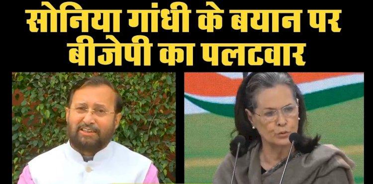 केंद्रीय मंत्री प्रकाश जावड़ेकर ने दिल्ली हिंसा के लिए कांग्रेस और 'आप' को ठहराया जिम्मेदार,विपक्ष पर गलत बयानी और लोगों को उकसाने का लगाया आरोप