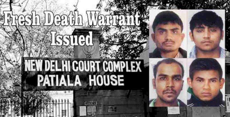 निर्भया मामला : पटियाला हाउस कोर्ट ने फांसी की नई तारीख की तय, 20 मार्च की सुबह 5:30 बजे चारों दोषियों को फांसी देने का आदेश