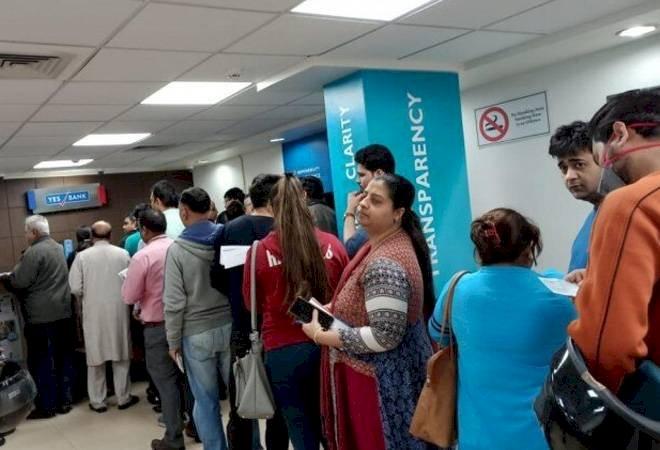 केंद्रीय वित्त मंत्री निर्मला सीतारमण का यस बैंक के खाताधारकों को आश्वासन,कहा-किसी जमाकर्ता का नहीं डूबेगा पैसा,रिजर्व बैंक ने 50 हजार से अधिक की निकासी पर लगाई है रोक